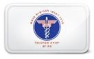 המרכז לבריאות הנפש אברבנאל